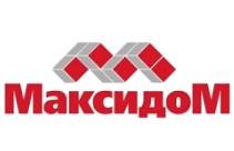 LogoBrand
